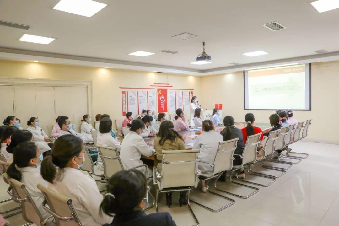 成都玛丽亚妇产医院-医院感染管理知识培训